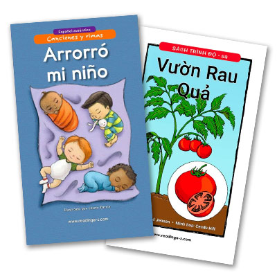 Raz-Plus French and Spanish translated books
